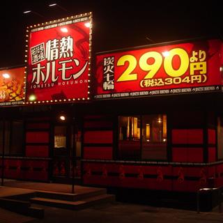 gj_kawabe3
